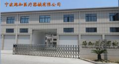 Ningbo Luke Medical Devices Co., Ltd.
