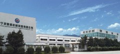 Ningbo Maisheng Machinery Manufacturing Co., Ltd.