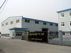 Ningbo Hi-Tech Smart Pneumatic Co., Ltd.