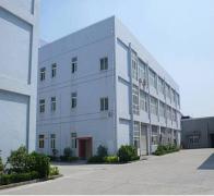 Havi Medical Technology Co., Ltd.