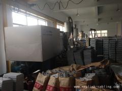 Cixi Skylink Telecom Factory Limited