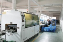 Zhejiang Poney Electric Co., Ltd.