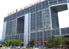 Beijing Shipuller Co., Ltd.