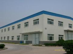 Tianjin First International Trade Co., Ltd.