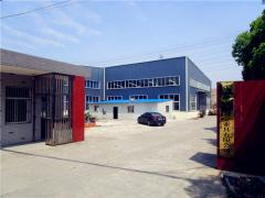 Zhangjiagang Reliable Co., Ltd.