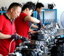 Taizhou Bison Machinery Co., Ltd.