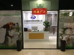 Yiwu Senhui Supply Chain Management Co., Ltd.
