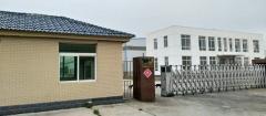 Nantong Xinyu Machining&Equipment Making Co., Ltd.