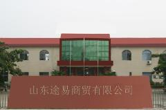 Shandong Tuyi Trade Co., Ltd.