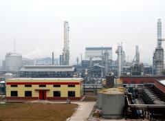 Danleng County Alex Hua Tian Chemical Co., Ltd.