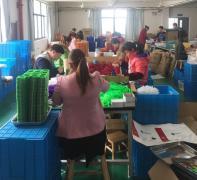 Hangzhou Times Industrial Co., Ltd.