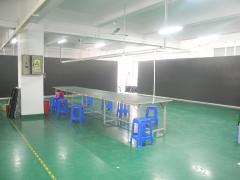 Shenzhen Showcomplex Technology Co., Ltd.