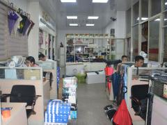 Quanzhou Yisen Umbrella Co., Ltd.