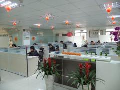 GUANGZHOU SPLUS TECHNOLOGY CO., LTD.
