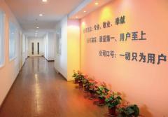 Hangzhou Zhibang Automation Technology Co., Ltd.