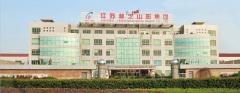Jiangsu Linzhi Shanyang Group Co., Ltd.