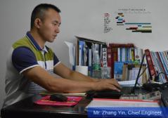 Chongqing Runda Healthy Water Treatment Equipment Co., Ltd.
