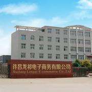 Xuchang Longqi Electronic Commerce Co., Ltd.