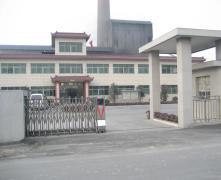 Zhongshan Nantou Oujie Metal Product Factory