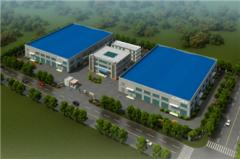 Nanjing Auto Electric Co., Ltd.
