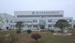 Hubei Hawking Packaging Material Co., Ltd.