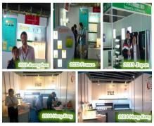 Shenzhen Century Lighting Co., Ltd.