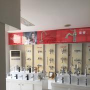 Ruian Lidanda Sanitary Ware Co., Ltd.