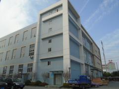 Hefei Gere-Tech International Co., Ltd.