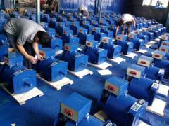 Fuzhou Landtop Co., Ltd.