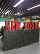 Shenzhen New Goods Technology Co., Ltd.