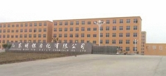 Shandong Mingyin Daily Chemicals Co., Ltd.