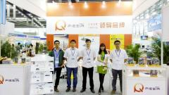 Shenzhen Piesia Electronic Technology Co., Ltd.