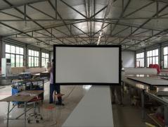 Suzhou Bright Video Technology Co., Ltd.