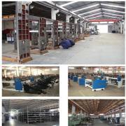 Jinhua City Shengchang Machinery Co., Ltd.