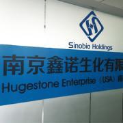 Hugestone Enterprise Co., Ltd.