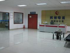 Shenzhen Yuehuihuang Automation Equipment Co., Ltd.