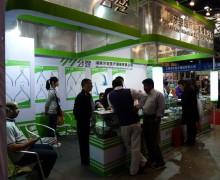 Hunan Yayi Medical Equipment Co., Ltd.