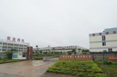 Guangxi Hongfa Heavy Machinery Co., Ltd.
