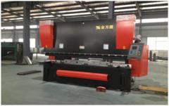Anhui Wanxiang Electrical Equipment Co., Ltd.