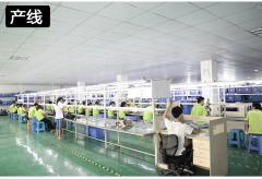 Guangzhou Xunhui Electronics Co., Ltd.