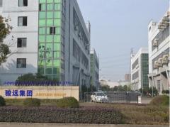 Ningbo Eastar Import & Export Co., Ltd.