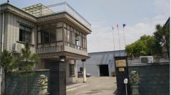 Yuyao Ulink Electrical Appliance Factory