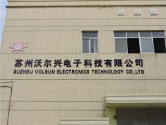 Suzhou Volsun Electronics Tech. Co., Ltd.