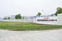 Zhengzhou Liande CNC Machine Tool Co., Ltd.