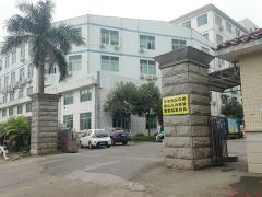 Shenzhen Mingfu Technology Co., Ltd.