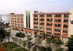 Shenzhen Signcomplex Limited