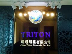 CHINA TRITON FIREWORKS CO., LTD.