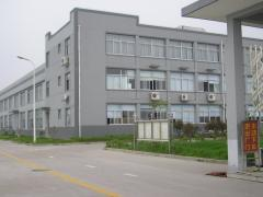 Anping Ofolan Metal Wire Mesh Manufacture Co., Ltd.