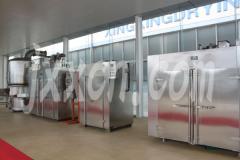 Jiangsu Xingxing Drying Equipment Co., Ltd.