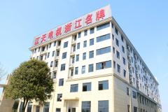 Jiangtian Electric Machinery Co., Ltd.